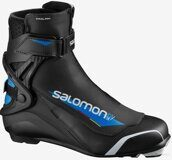 Лыжные ботинки  SALOMON RS 8 Prolink NNN 408416